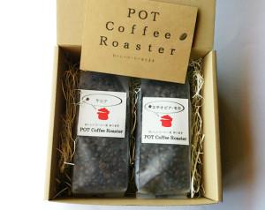 pot-gift02