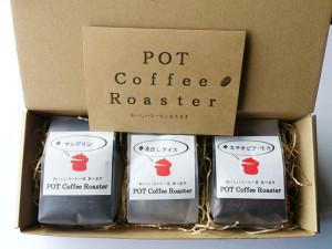 pot-gift04